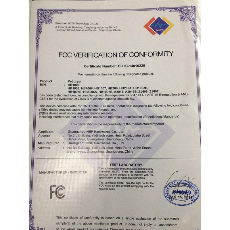 Air Pump FCC Certificate -3