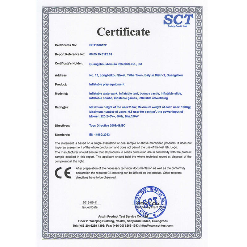 Aomiao Inflatable Products' CE Certificate -1